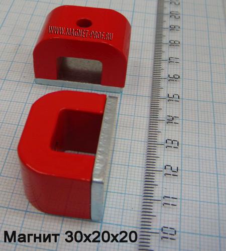 Магнит AlNiCo5 U30x20x20x15мм.