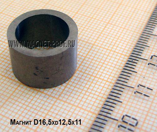 Магнит LNG44 D16,5xd12,5x11мм.