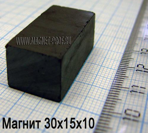 Ферритовый магнит Y35 30x15x10мм.
