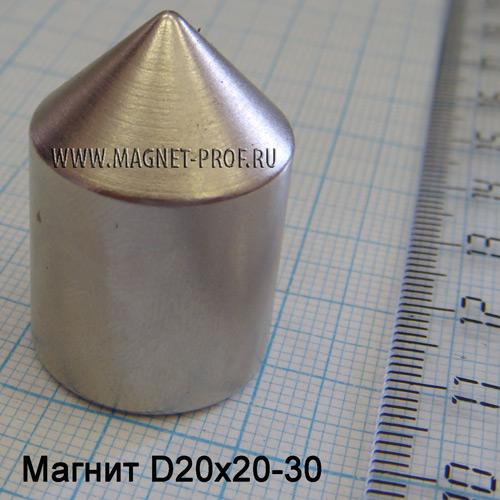 Магнит N33 D20x20-30мм.