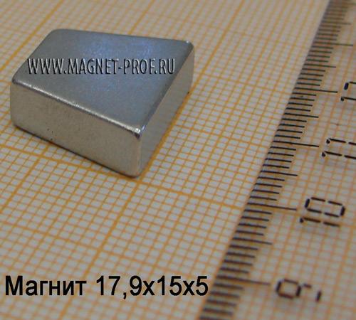 Магнит N33EH 17,9x15x5мм.