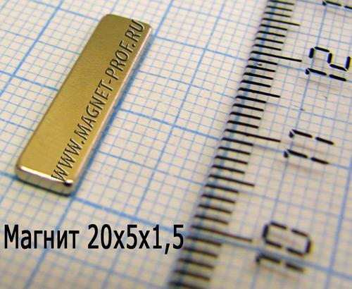 Неодимовый магнит пластина 20x5x1,5 мм., N33