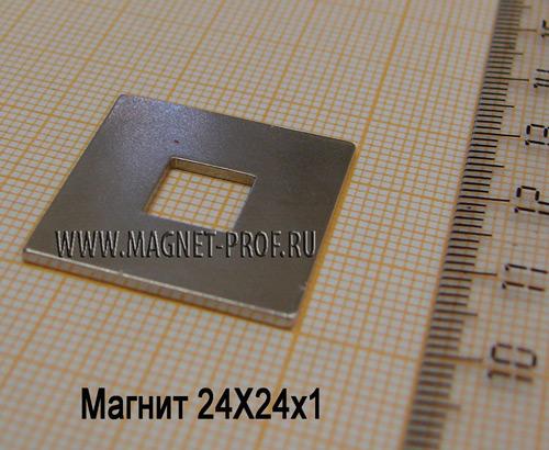 Магнит N33 24x24x1мм.