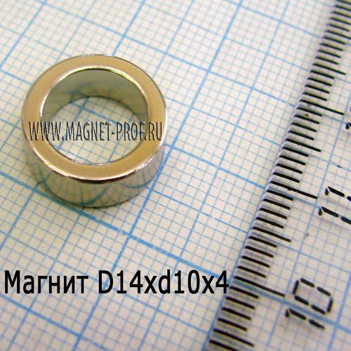 Неодимовый магнит кольцо D14xd10x4 мм., N33