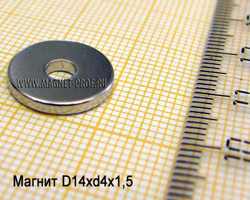 Неодимовый магнит кольцо D14xd4x1,5 мм., N33