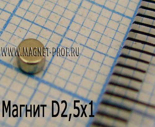 Неодимовый магнит диск D2,5x1 мм., N33