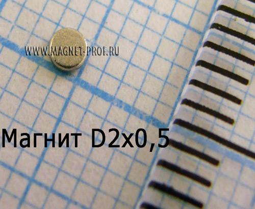 Неодимовый магнит диск D2x0,5 мм., N33