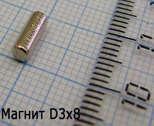 Неодимовый магнит диск D3x8 мм., N33