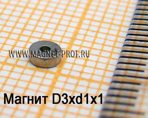 Неодимовый магнит D3xd1x1 мм., N33