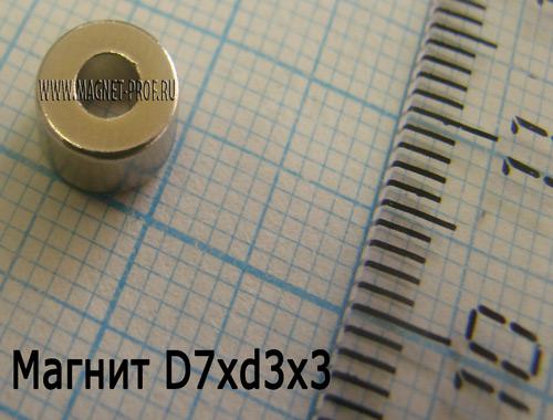 Неодимовый магнит D7xd3x3 мм., N33