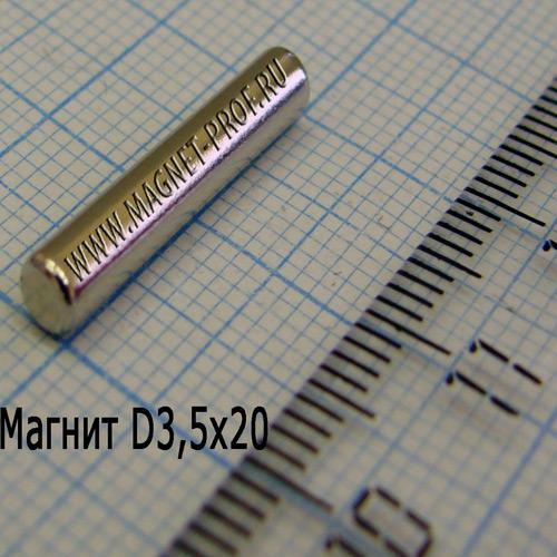 Неодимовый магнит D3,5x20 мм., N33