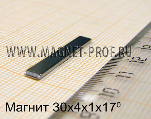 Неодимовый магнит 30x4x1x17 , N48
