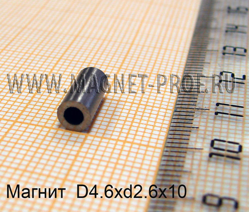 Магнит AlNiCo D4.6xd2.6x10 LNGT72