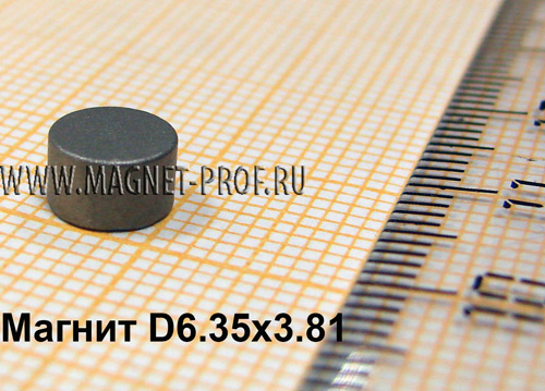 Магнит YX16 D6,35x3,81мм.