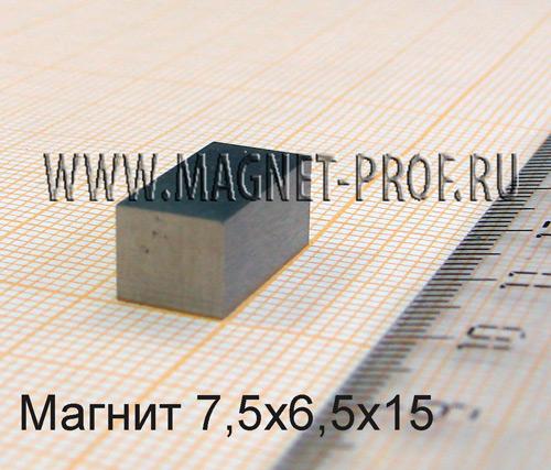 Магнит LNG44 7.5х6.5х15 мм.