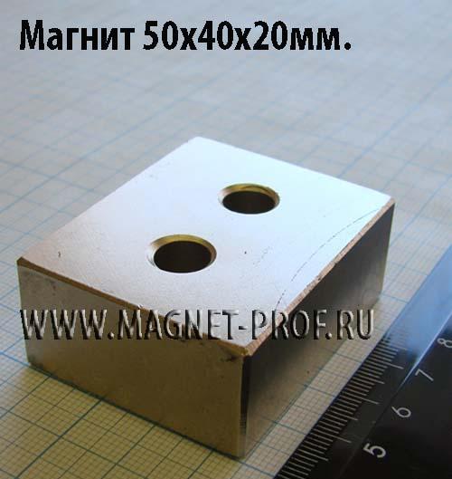 Магнит N33 50x40x20x8мм.