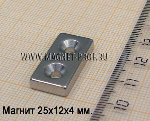 Неодимовый магнит 25x12x4x2D6.4/3.4 мм.