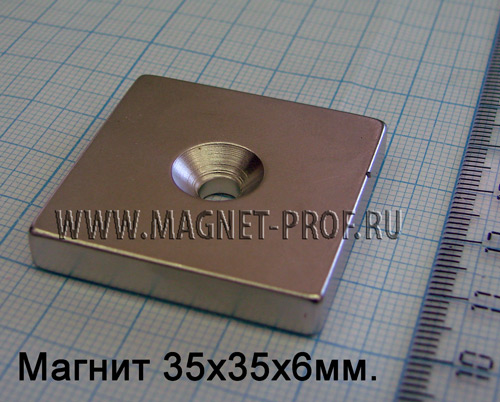 Неодимовый магнит 35x35x6xD5/11, N33