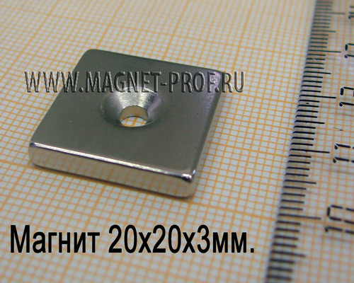 Неодимовый магнит пластина с зенковкой 20x20x3xD7.5/3.5 , N33