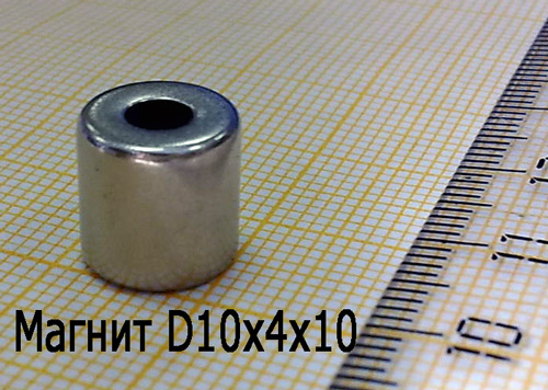 Неодимовый магнит D10xd4x10 мм., N33