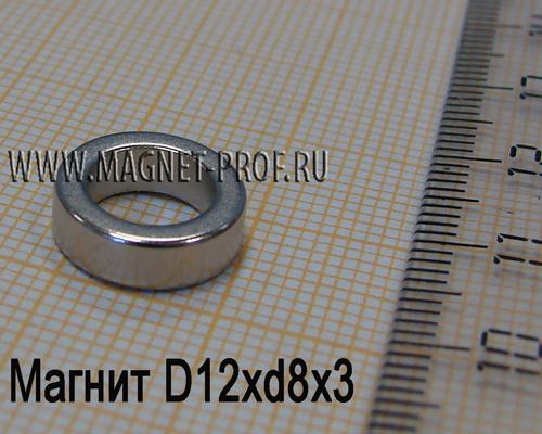 Неодимовый магнит кольцо D12xd8x3 мм., N33