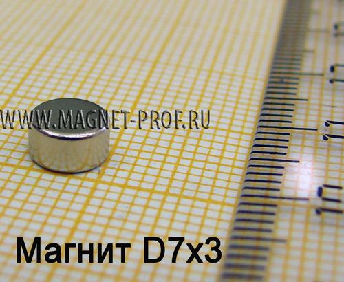 Неодимовый магнит D7x3 мм., N33