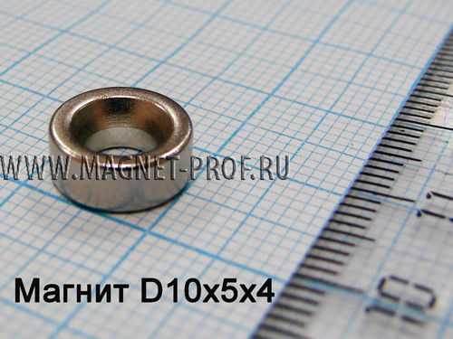 Неодимовый магнит кольцо с зенковкой D10xd5/7x4 (зенк.)