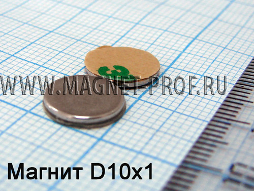 Неодимовый магнит D10x1 , N33 (с клеем)