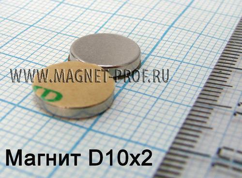 Неодимовый магнит D10x2 , N33 (с клеем)