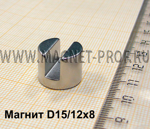 Магнит N33 D15x12/8x5мм.