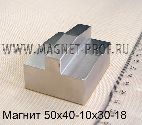 Магнит N33 50х40-10х30-18 мм