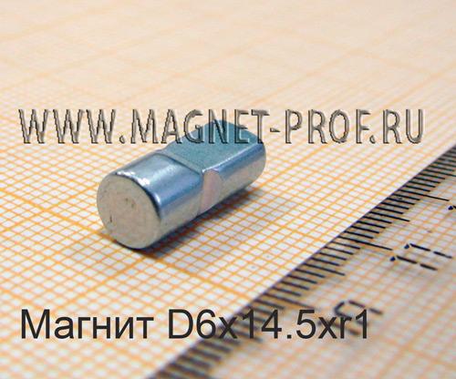 Магнит N38ЕН D6x14.5xR1мм. Zn