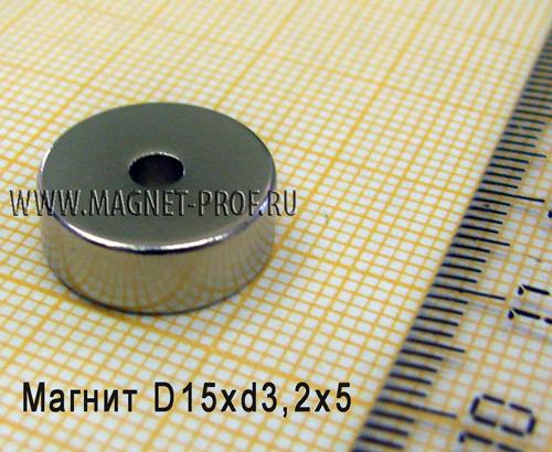 Неодимовый магнит D15xd3,2x5 мм., N45