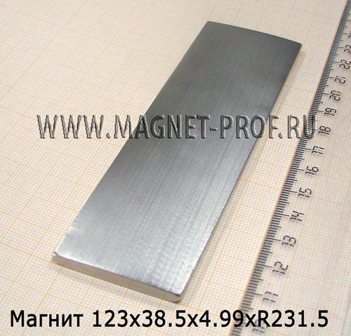 Магнит N48H 123x38,5x4,99xr231,5