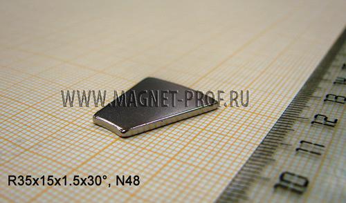 Магнит N48M R35xr15x1.5x30°