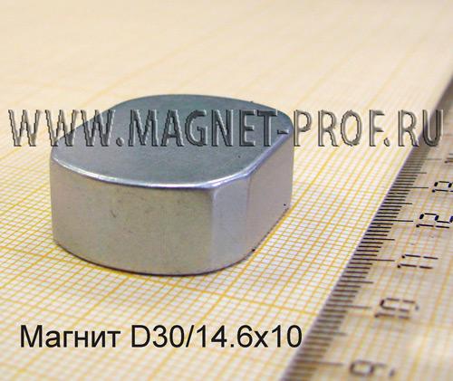 Магнит N50 D30/14,6x10мм.