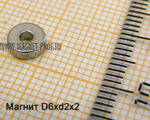 Неодимовый магнит D6xd2x2 мм., N52
