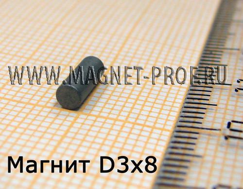 Магнит SmCo YX16 D3x8мм.