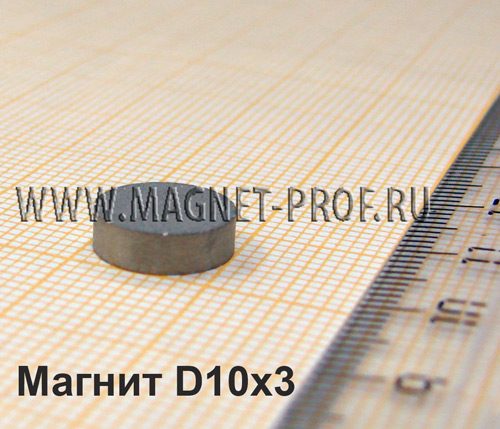 Магнит SmCo YX18 D10x3мм.