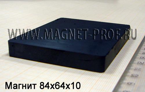Ферритовый магнит Y30Н-1 84x64x10мм.