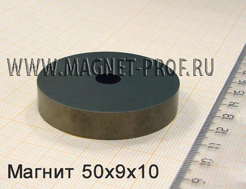 Магнит D50xd9x10 (не намаг.)