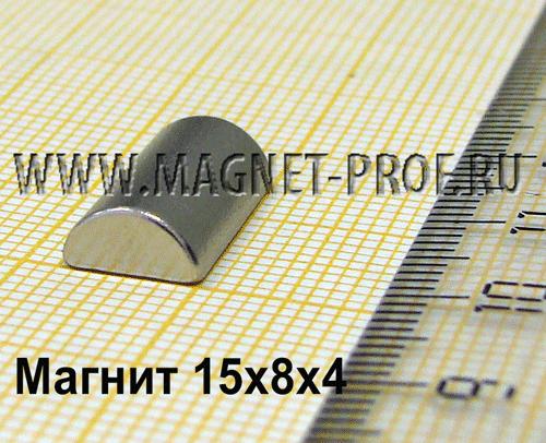 Магнит YXG30 15x8x4мм.