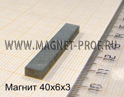 Магнит YXG30-Н 40x6x3мм.
