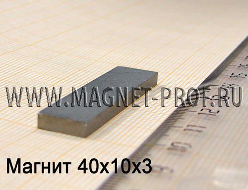 Магнит YXG30Н 40x10x3мм. б/п