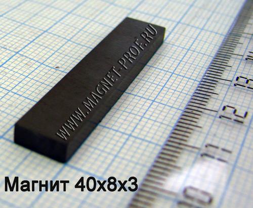 Ферритовый магнит Y30H-1 40x8x3мм.