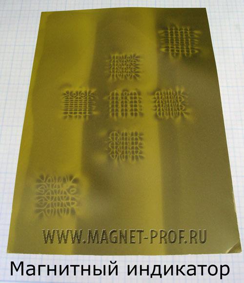 Магнитный индикатор (формат А4)