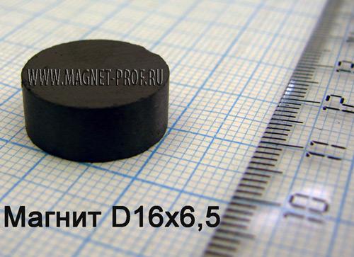 Ферритовый магнит Y30 D16x6,5мм.