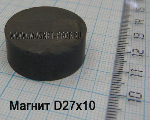 Ферритовый магнит Y30H-1 D27x10мм.
