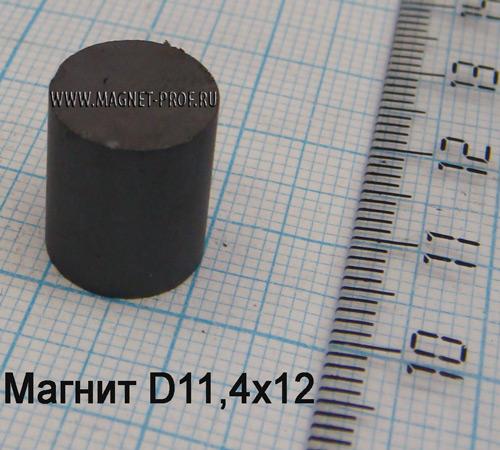 Ферритовый магнит  Y30H-1 D11,4x12мм.