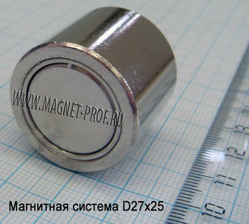 Магнитная система D27x25
